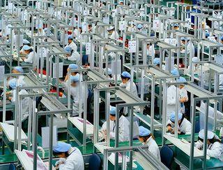 China-factory